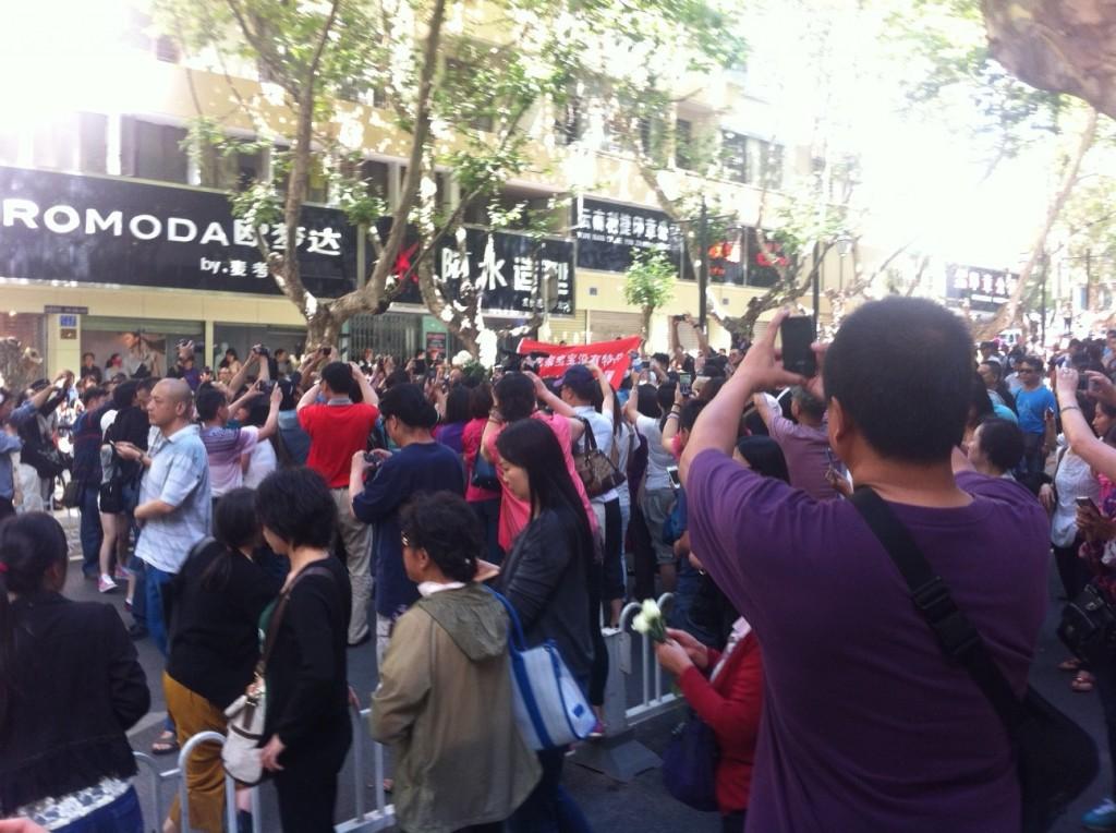 protest start2