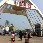 Yunnan province's border crossing with Vietnam at Hekou/Lao Cai