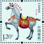 China-Horse-2014