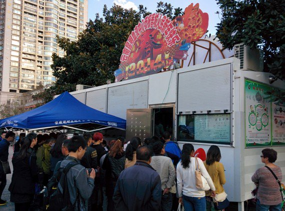 "Mobile blood donation center – caption reads: ""Kunming blood donation center wishes Spring City residents a happy new year"""