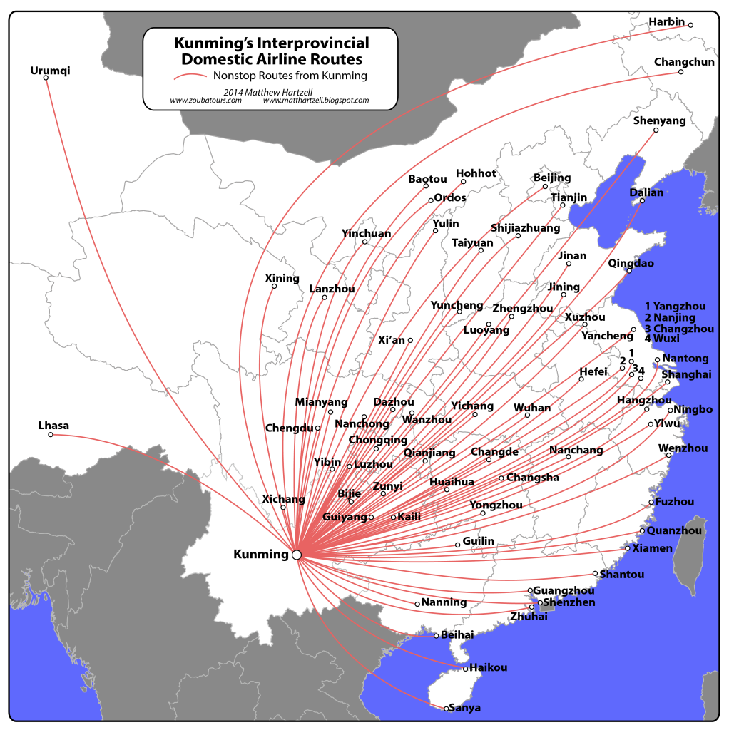 Full list of airports in China includes both the international airports in China, the largest airports, large airports, and a small civil airports in China. The list of airports includes: airport codes in China (iata codes, icao codes), airport names in China, the name of the city in which or near which the airport is located.