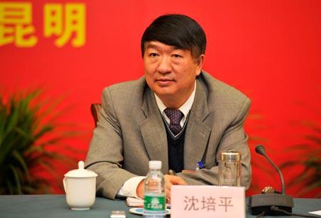 Shen Peiping