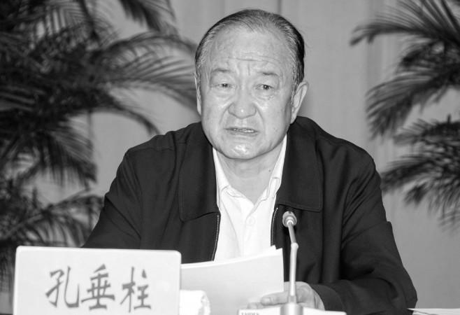 Kong Chuizhu