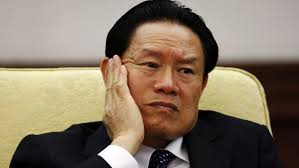 Former Minister of Public Security, Zhou Yongkang