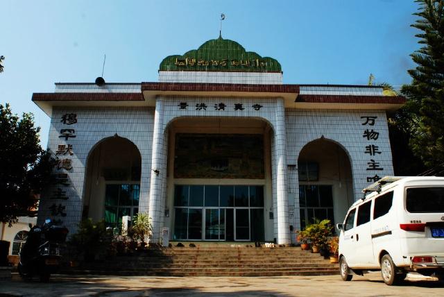 The Jinghong Mosque