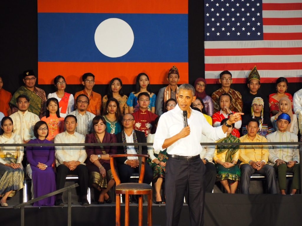 US President Barack Obama speaking to a crowd of Lao youth in Vientiane. Photo: USAID Flickr page
